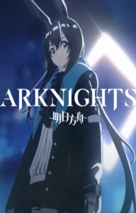 Arknights Home